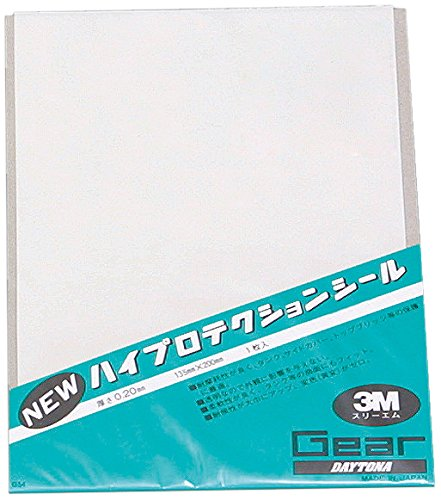 デイトナ(DAYTONA) ハイプロテクションシールSUPER /Sサイズ(135mm×200mm) 14181