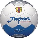 molten(モルテン) サッカーボール 5号 検定球 日本代表 2009NEW MF500JA