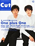 Cut (カット) 2010年 12月号 [雑誌]
