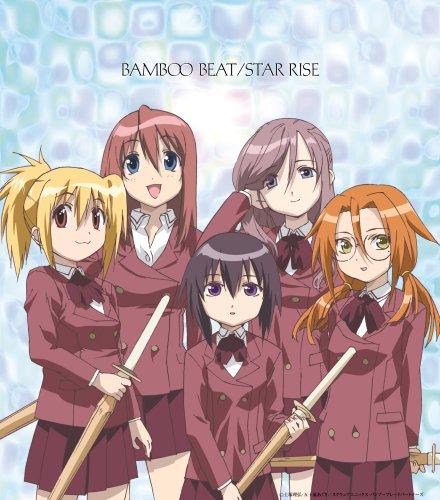 「バンブーブレード」OPテーマ~BAMBOO BEAT/EDテーマ~STAR RISE