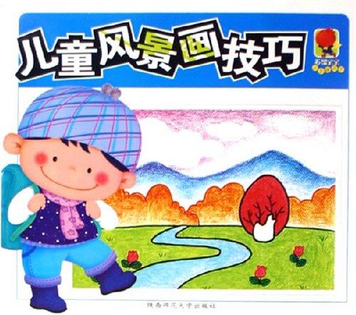 儿童风景画技巧图片