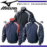 ミズノ(MIZUNO) グラウンドコート(09ジャパンモデル) 52WM383 14 ネイビー/レッド O