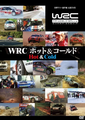 Chaud WRC-0 - froid [DVD]