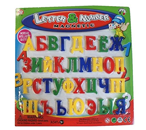 9Snail-33-pcs-Russian-Alphabet-Letters-Fridge-Magnets-Baby-Educational-Learning-Toy-Home-Decor-Refrigerator-Message-Board