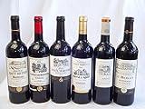 セレクション 金賞受賞酒 フランスワイン ボルドーワイン 赤ワイン 6本セット 750ml×6本
