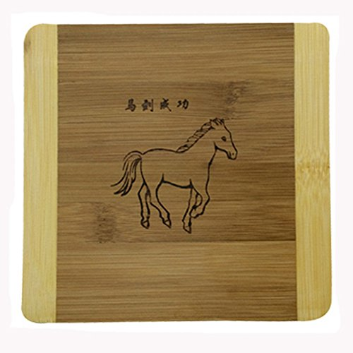 Fashionable Moso Bamboo Place Mat/ Cup Mat/ Pot Holder, Horse, Set of 4