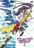 マケン姫っ! DVD 通常版 第1巻