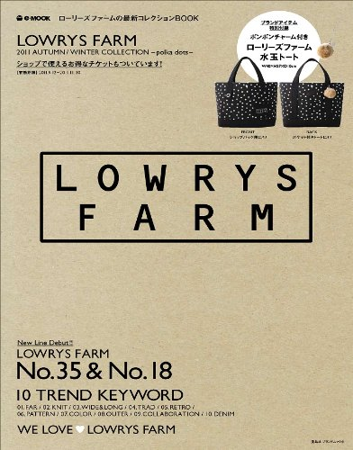 LOWRYS FARM 2011 AUTUMN/WINTER COLLECTION polka dots (e-MOOK)