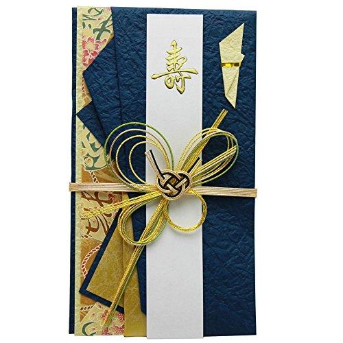 日本ホールマーク 祝儀袋寿友禅折り紺 520540