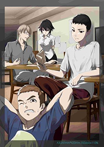DVD付き 亜人(9)限定版 (講談社キャラクターズA)