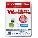 BUFFALO Wi-Fiコネクター WLI-UC-GNM-B