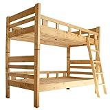 タンスのゲン 二段ベッド ショート コンパクト2段ベッド 日本製 エコ塗装 幅189cm LUNA ルナ ブラウン 77190007BR