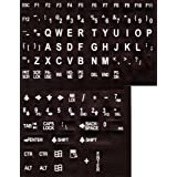 Large Print English Keyboard Stickers Labels Overlays (Lexan Polycarbonate 3M Adhesive) For The Visually Impaired...