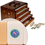 Chinese Rosewood Mahjong Set with 5 Drawer Box