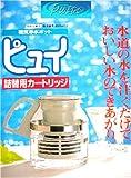 エス・ジー・エス トルマリン+磁気浄水ポット ピュイ 1.4リットル/カートリッジ 80p94012c