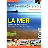 Comptence Photo n 11 - La Merpar Collectif