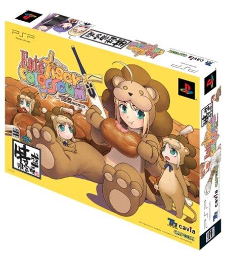 フェイト/タイガーころしあむ(限定版)