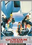 echange, troc Mobile Suit Gundam 0080 2: War in the Pocket [Import USA Zone 1]