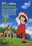 �������ݥꥢ���ʪ��(1) [DVD]