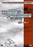 Transformers Season 2 Part 1, Vol. 2