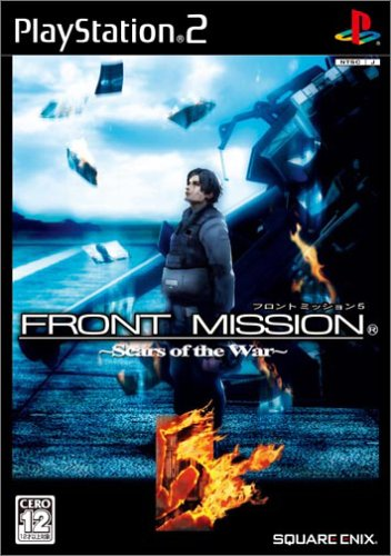 Front Mission 5: Scars of the War [Japan Import]
