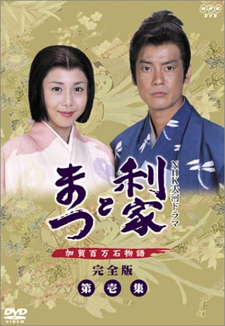 Toshiie To Matsu Torrent Free Download