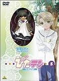 ぴたテン(5) フィギュアスペシャル [DVD]