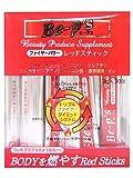 Be-p's ���b�h�X�e�B�b�N ( 3g�~30�� )