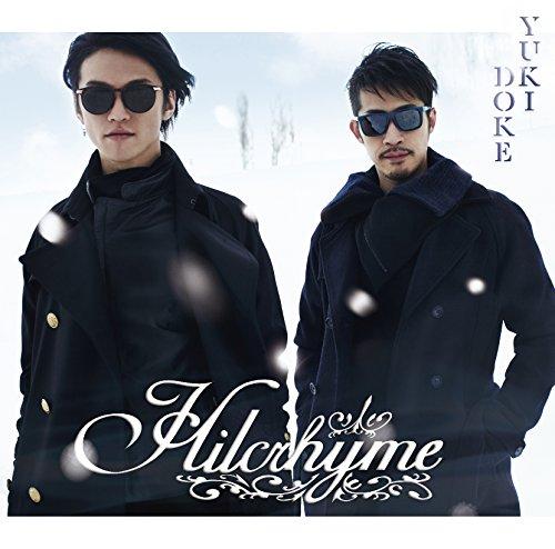 Hilcrhyme YUKIDOKE