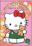 Hello Kitty's Paradise, Vol. 1: Pretty Kitty
