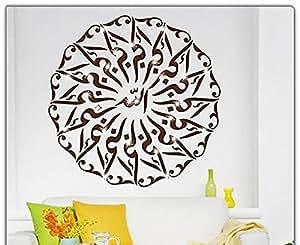 Hommay wandsticker wandaufkleber islam allah muslim for Arabische dekoration