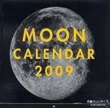 月齢カレンダー 2009 (2009)