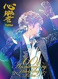 心響-KODOU- ブックレット付き特別盤