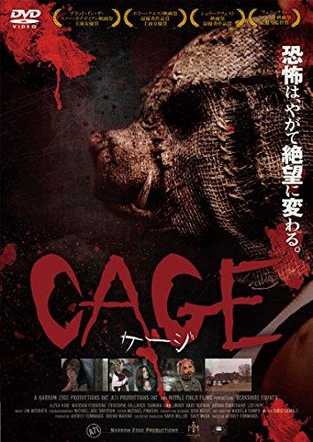 CAGE ケージ [DVD] -