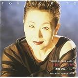 TOKIKO Ballad I~バラ色のハンカチ