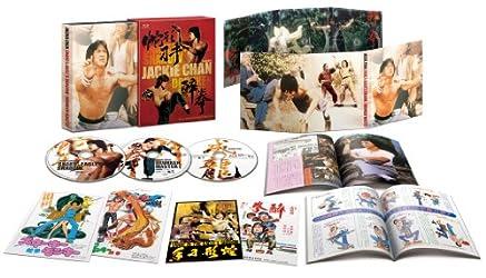 『ドランクモンキー 酔拳』 『スネーキーモンキー 蛇拳』製作35周年記念 HDデジタル・リマスター版 ブルーレイBOX (初回生産限定) [Blu-ray]