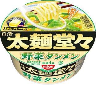 日清 太麺堂々 野菜タンメン 1ケース(12食入)
