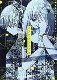 イノセントノイズ (IDコミックス 百合姫コミックス)
