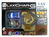 LXX Char-G Blue Nissan Calsonic 4MHZ Mini RC Race Car - Remote Control Car - Electric Toy Car