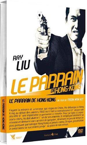 Cine HK en dvd et blu ray - Page 2 51VNCFvuMrL