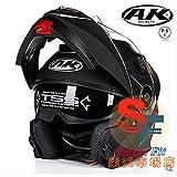 システムヘルメット フリップアップヘルメット バイクヘルメット 多色 人気商品 PSC規格品 男女通用 フルフェイスヘルメット ダブルシールド AK-919[商品6/L]