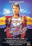 Teen Wolf [DVD]