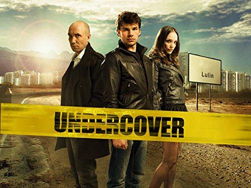 Undercover (English Subtitled) - Season 1