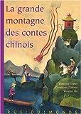 echange, troc Fabienne Thiéry, Catherine Gendrin, Vanessa Hié - La grande montagne des contes chinois : Fables, légendes et contes de la Chine traditionnelle