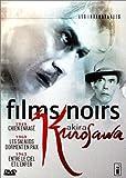 echange, troc Coffret Akira Kurosawa 4 DVD : Chien enragé (1949) / Les Salauds dorment en paix (1960) / Entre le ciel et l'enfer (1963)