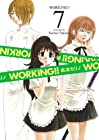 WORKING!! 第7巻