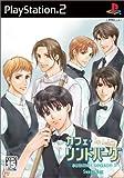 カフェ・リンドバーグ -summer season- (Sweet Box 版)