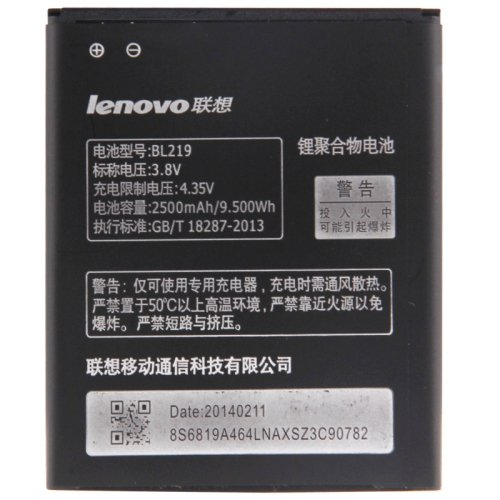 Bl219 Rechargeable Li-polymer Battery for Lenovo A880 / A889 / A388t