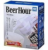 ビールアワー リッチホワイト