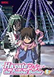 Hayate: The Combat Butler, Part 6 [DVD]